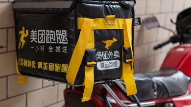 Photo de La nouvelle star chinoise du e-commerce Meituan-Dianping prépare son IPO