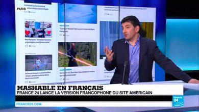 Photo de [INSIDERS] Clap de fin pour Mashable France – Huawei lance la 5ème édition de Digital In Pulse