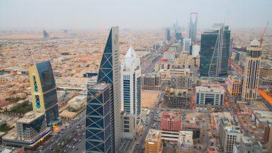 Photo de Quelles sont les entreprises de la Tech financées par l'Arabie Saoudite?