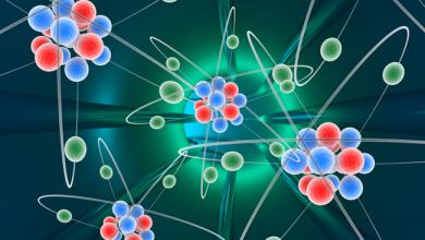 Photo de Comprendre l'informatique quantique – médecine quantique