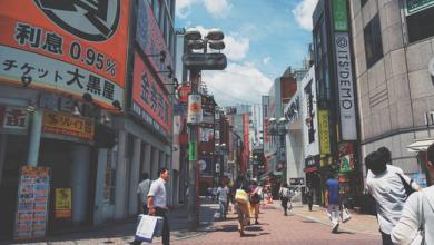 Photo de Episode 1 – Un aperçu du futur : le New Retail asiatique, opportunités et tendances