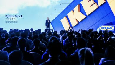 Photo de Smart Home : alliance surprise entre Ikea et Xiaomi