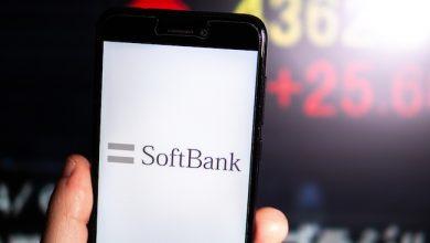 Photo de SoftBank veut lever 18 milliards d'euros pour l'entrée en Bourse de sa filiale mobile