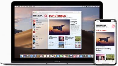 Photo de Le kiosque presse premium d'Apple sera lancé au printemps 2019