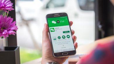 Photo de [INSIDERS] Comment Tencent place ses pions dans l'e-santé?