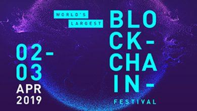 Photo de [FUTURE BLOCKCHAIN SUMMIT] The definitive destination for blockchain