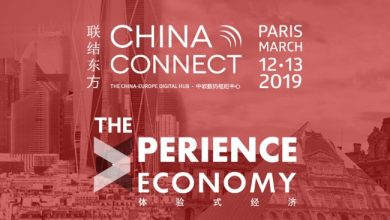 Photo de [China Connect] 2019 : The Experience Economy