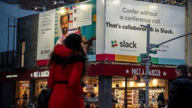 Photo de Slack lance sa procédure d'entrée en Bourse