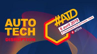 Photo de [AutoTech Disruption] #ATD19 : LE RDV DE LA SPHÈRE AUTOTECH
