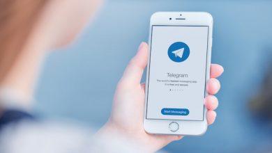 Photo de Telegram lève plus d'un milliard de dollars via une émission d'obligations