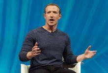 Photo de Facebook vs. Apple: le réseau social joue la défense des pubs ciblées et des PME