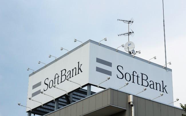 SoftBank : La série noire continue avec la fermeture de Brandless - FrenchWeb.fr