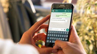 Photo de Piratage WhatsApp: trois choses à savoir sur NSO