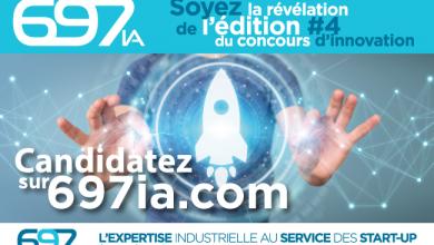 Photo de [Appel à candidatures] Concours d'Innovation 697IA