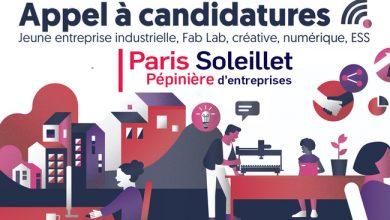 Photo de [Appel à candidatures] Rejoignez Paris Soleillet !