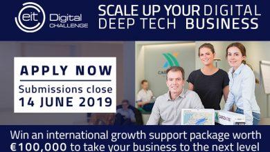 Photo de [Appel à candidatures] EIT Digital Challenge 2019