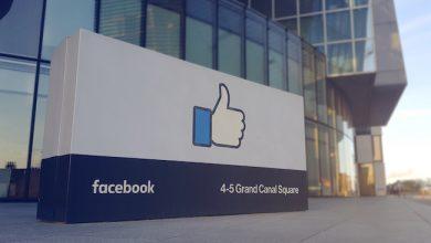 Photo de Facebook se décide enfin à bannir des figures extrémistes de sa plateforme