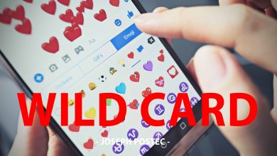 Photo de [WILD CARD] L'amour court les rues… Oui mais en secret !