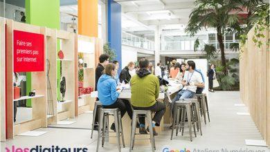 Atelier Google