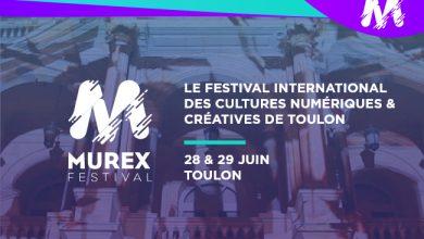 Photo de [Murex Festival] Le Festival International des cultures numériques et créatives de Toulon