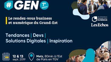 Photo de [#GEN2019] Le rendez-vous Business et Numérique du Grand Est