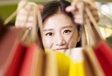 Marketing Digital Chine Yext