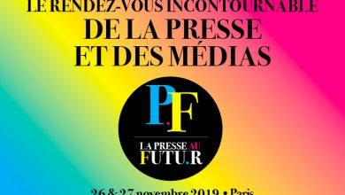 Photo de La 13ème édition du salon La Presse au Futur aura lieu les 26 et 27 novembre 2019