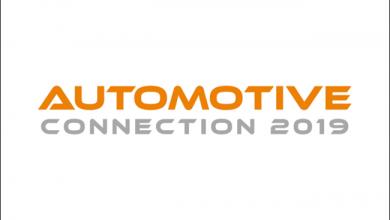 Photo de Automotive Connection 2019