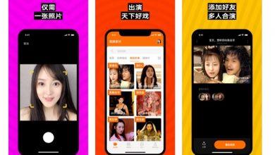 Photo de Deepfake: Zao, la nouvelle app chinoise déjà sur la sellette
