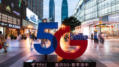 Photo de La Chine lance officiellement la 5G à travers le pays