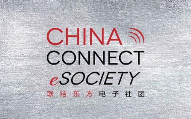 China Connect eSociety