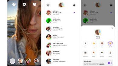 Photo de Face à Snapchat, Instagram lance Threads, une messagerie de partage de photos
