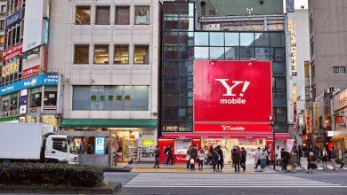 Photo de Yahoo Japan va fusionner avec le réseau social Line