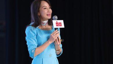 Photo de [PORTRAIT] Jane Sun (Trip.com), une des rares dirigeantes d'une entreprise Tech en Chine