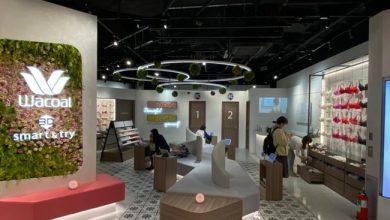 Photo de Tokyo: comment la marque de lingerie Wacoal utilise la technologie 3D dans ses boutiques
