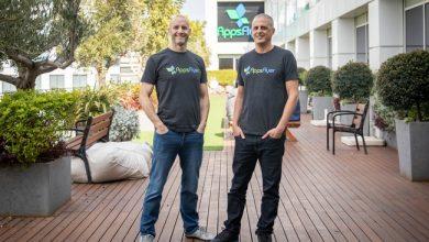 Photo de Marketing: AppsFlyer boucle une méga-levée de 210 millions de dollars pour conquérir l'Asie