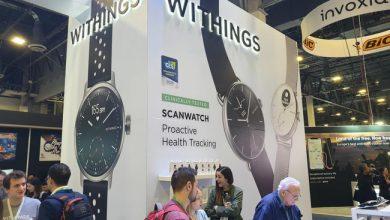 Photo de [CES 2020] Santé : quelles sont les innovations à retenir ?