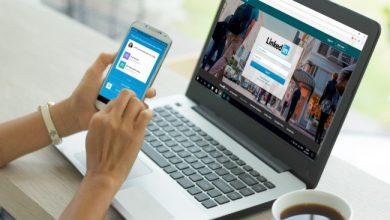 Photo de Comment trouver des prospects sur Linkedin ?