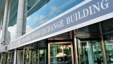Photo de Shanghai: le Chinois Smic prévoit la plus grosse introduction en Bourse depuis une décennie