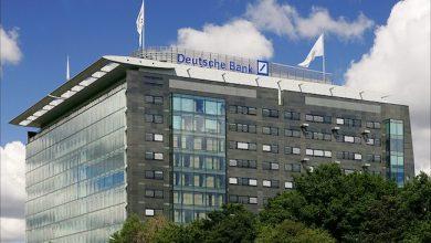 Photo de Cloud : Deutsche Bank s'allie à Google pour un «accès à des technologies de pointe»