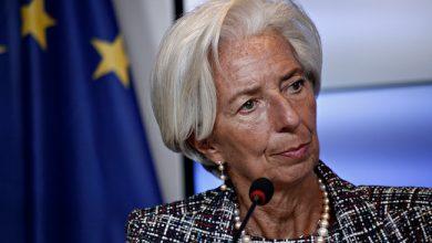 Photo de Cryptomonnaie: la Banque centrale européenne va tester l'euro numérique