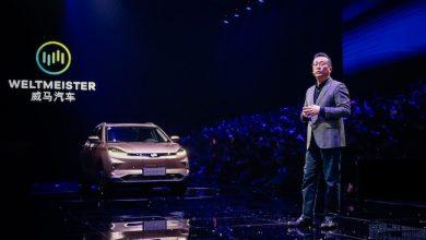 Photo de Voitures électriques: le Chinois WM Motor lève 1,47 milliard de dollars avec le soutien de Baidu