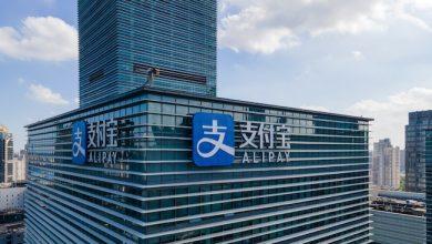 Photo de FinTech: le secteur bancaire européen guette l'arrivée des géants chinois