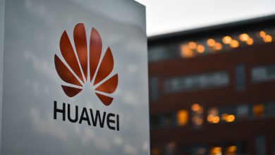 Photo de Huawei: sa première usine hors de Chine sera dans l'est de la France