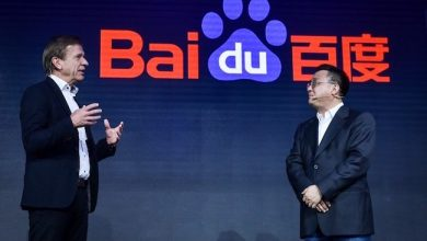 Photo de Voiture autonome: le géant chinois de l'Internet Baidu avance ses pions en s'alliant à la maison-mère de Volvo