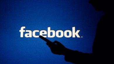 Photo de Facebook révèle la présence de hackers chinois piégeant des Ouïghours sur sa plateforme