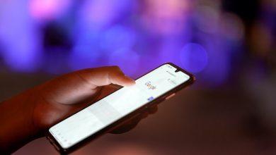 Photo de Traçage des smartphones: une ONG porte plainte contre Google auprès de la Cnil
